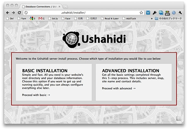 Database Connections _ Ushahidi Web Installer.jpg